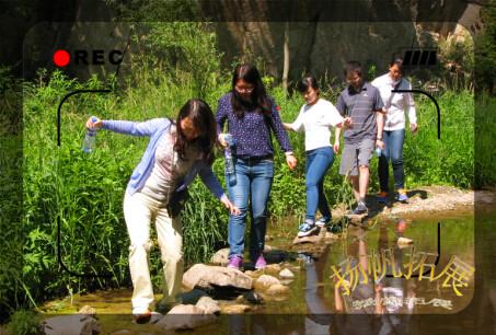 穿越 水泉溝 徒步 團隊活動 拓展