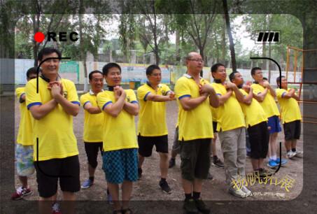 龍湖 工程部 物業 拓展訓練