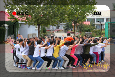 东方之星 幼儿教育 拓展活动